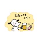 WanとBoo (敬語編)(個別スタンプ:36)