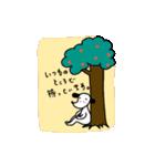 WanとBoo (敬語編)(個別スタンプ:37)