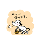 WanとBoo (敬語編)(個別スタンプ:38)