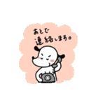WanとBoo (敬語編)(個別スタンプ:39)