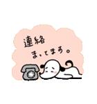 WanとBoo (敬語編)(個別スタンプ:40)