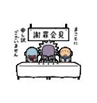 【動く】 Do your best. Heroes(個別スタンプ:02)