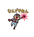 【動く】 Do your best. Heroes(個別スタンプ:03)