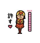 【動く】 Do your best. Heroes(個別スタンプ:15)