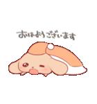 わんころあんちゃん(個別スタンプ:04)