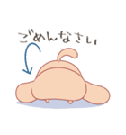 わんころあんちゃん(個別スタンプ:06)
