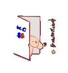 わんころあんちゃん(個別スタンプ:16)