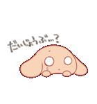 わんころあんちゃん(個別スタンプ:30)