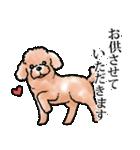 かしこまり犬~ダイバーシティ編~(個別スタンプ:03)