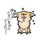 かしこまり犬~ダイバーシティ編~(個別スタンプ:04)