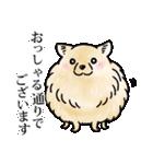 かしこまり犬~ダイバーシティ編~(個別スタンプ:05)