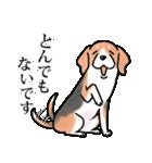 かしこまり犬~ダイバーシティ編~(個別スタンプ:08)