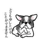 かしこまり犬~ダイバーシティ編~(個別スタンプ:27)