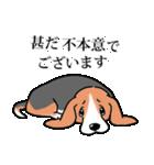 かしこまり犬~ダイバーシティ編~(個別スタンプ:31)
