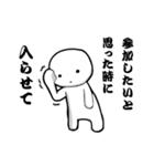 日本語で遊ぶ 1(個別スタンプ:01)