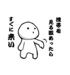 日本語で遊ぶ 1(個別スタンプ:02)