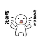 日本語で遊ぶ 1(個別スタンプ:03)