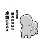 日本語で遊ぶ 1(個別スタンプ:05)
