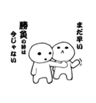 日本語で遊ぶ 1(個別スタンプ:06)