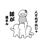 日本語で遊ぶ 1(個別スタンプ:07)