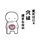 日本語で遊ぶ 1(個別スタンプ:08)