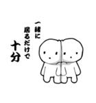 日本語で遊ぶ 1(個別スタンプ:09)