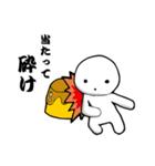 日本語で遊ぶ 1(個別スタンプ:10)