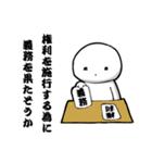 日本語で遊ぶ 1(個別スタンプ:11)