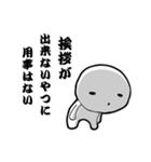 日本語で遊ぶ 1(個別スタンプ:12)