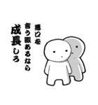日本語で遊ぶ 1(個別スタンプ:13)