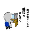 日本語で遊ぶ 1(個別スタンプ:14)