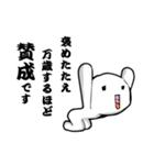 日本語で遊ぶ 1(個別スタンプ:15)