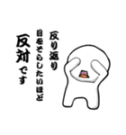 日本語で遊ぶ 1(個別スタンプ:16)
