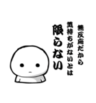 日本語で遊ぶ 1(個別スタンプ:17)