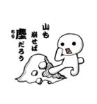 日本語で遊ぶ 1(個別スタンプ:18)