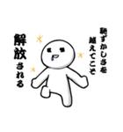 日本語で遊ぶ 1(個別スタンプ:19)