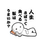 日本語で遊ぶ 1(個別スタンプ:20)