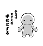 日本語で遊ぶ 1(個別スタンプ:21)