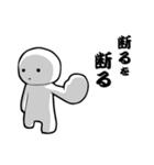 日本語で遊ぶ 1(個別スタンプ:22)