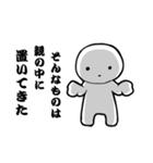 日本語で遊ぶ 1(個別スタンプ:23)