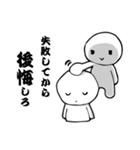 日本語で遊ぶ 1(個別スタンプ:24)