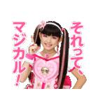 魔法×戦士 マジマジョピュアーズ!(個別スタンプ:1)