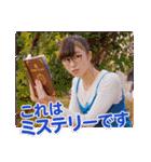 魔法×戦士 マジマジョピュアーズ!(個別スタンプ:2)