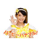 魔法×戦士 マジマジョピュアーズ!(個別スタンプ:3)