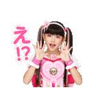 魔法×戦士 マジマジョピュアーズ!(個別スタンプ:4)