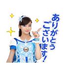 魔法×戦士 マジマジョピュアーズ!(個別スタンプ:5)