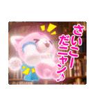 魔法×戦士 マジマジョピュアーズ!(個別スタンプ:9)
