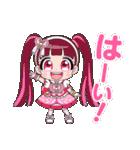 魔法×戦士 マジマジョピュアーズ!(個別スタンプ:11)