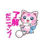 魔法×戦士 マジマジョピュアーズ!(個別スタンプ:14)