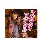 魔法×戦士 マジマジョピュアーズ!(個別スタンプ:15)
